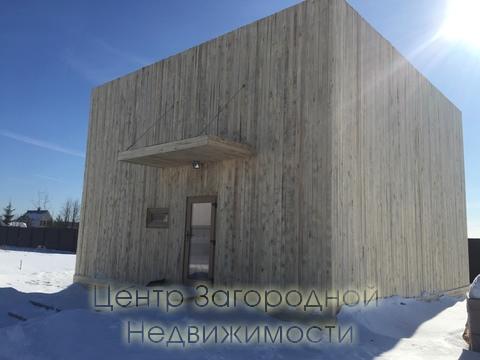 Продается дом, 120 кв.м., Васькино