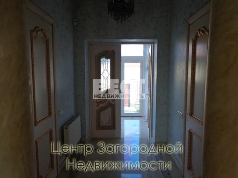 Продается дом, 530 кв.м., Борисовка