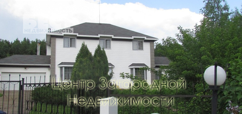 Продается дом, 250 кв.м., Рождествено