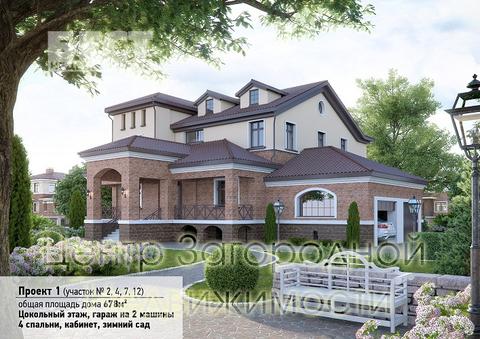 Продается дом, 663 кв.м., Бузланово