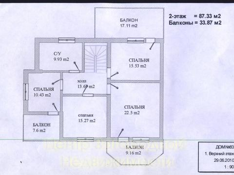 Продается дом, 246 кв.м., Орехово д.