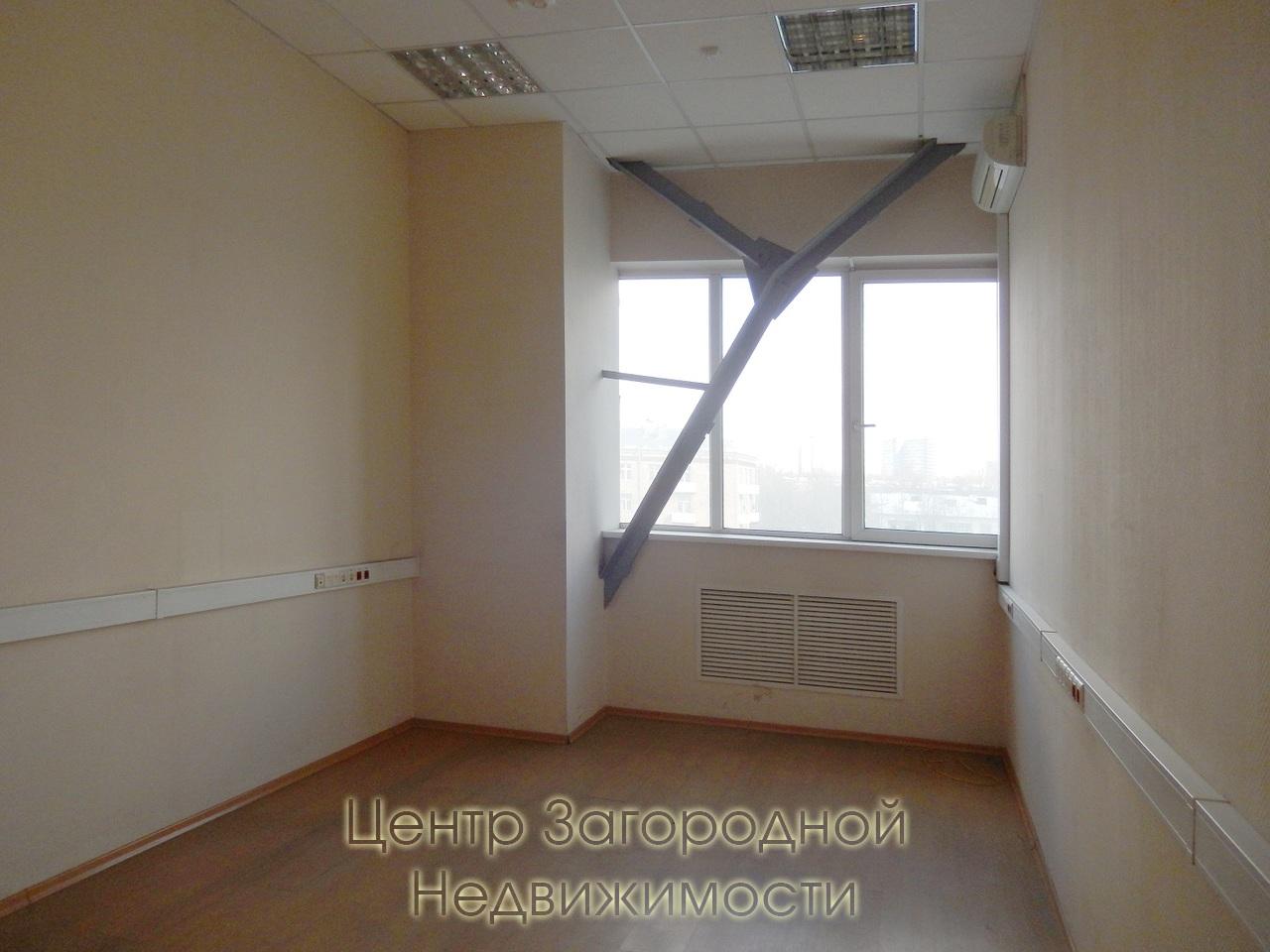 Аренда офисов класса c москва коммерческая недвижимость в москве купить на авито