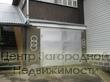 Продается дом, 220 кв.м., Леньково д. (Ступинский р-н)