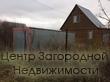 Продается дом, 50 кв.м., Чудиново