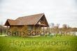 Продается дом, 144 кв.м., Ермолово