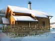 Продается дом, 710 кв.м., Горки д. (Дмитровский р-н)