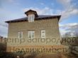 Продается дом, 220 кв.м., Карцево д. (Истринский р-н)