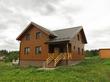 Продается дом, 178 кв.м., Гребеньки