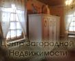 Аренда Сдается дом, 150 кв.м., Власово д. (Наро-Фоминский р-н)а