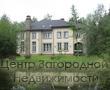 Продается дом, 1000 кв.м., Юрлово д. (Солнечногорский р-н)